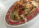 Piatto di Insalata di Papaya